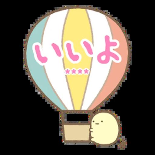 角落生物 日文篇1 - Sticker 24