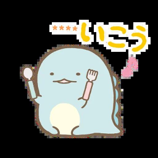 角落生物 日文篇1 - Sticker 11