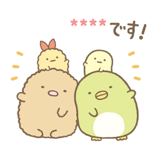 角落生物 日文篇1 - Sticker 2