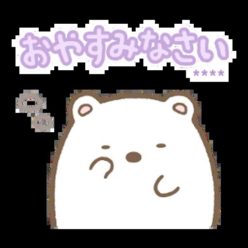 角落生物 日文篇1 - Sticker 12