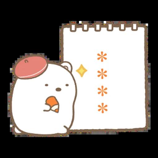 角落生物 日文篇1 - Sticker 10