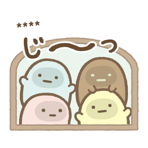 角落生物 日文篇1 - Sticker 27
