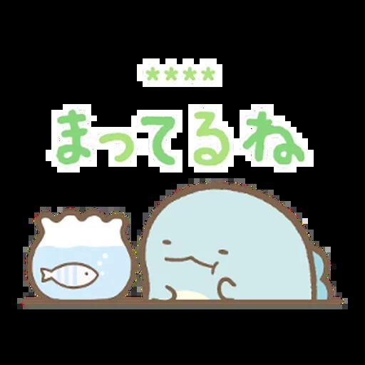 角落生物 日文篇1 - Sticker 19