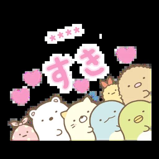 角落生物 日文篇1 - Sticker 15