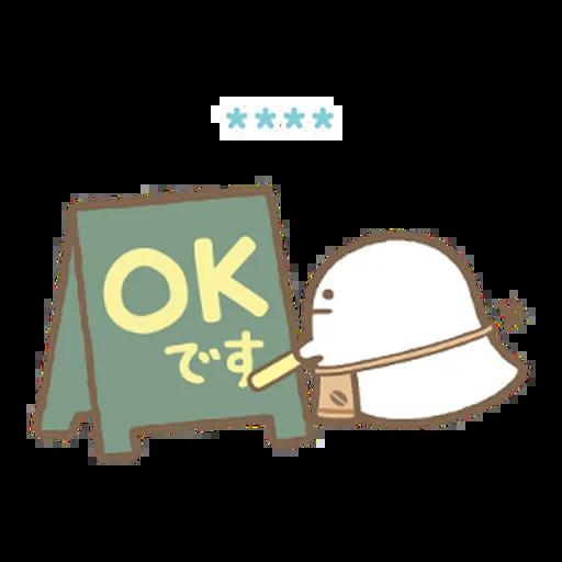 角落生物 日文篇1 - Sticker 3