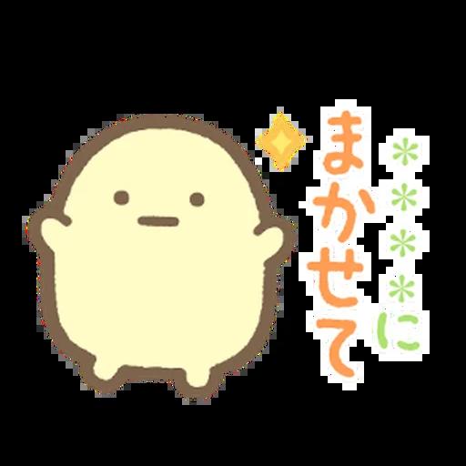 角落生物 日文篇1 - Sticker 9