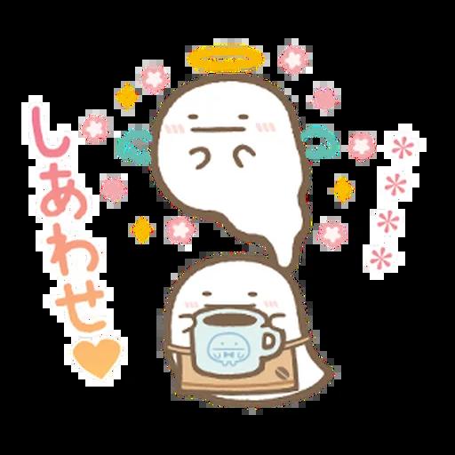 角落生物 日文篇1 - Sticker 14