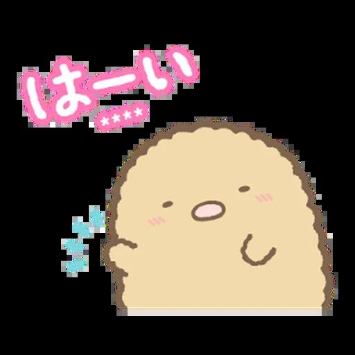 角落生物 日文篇1 - Sticker 4