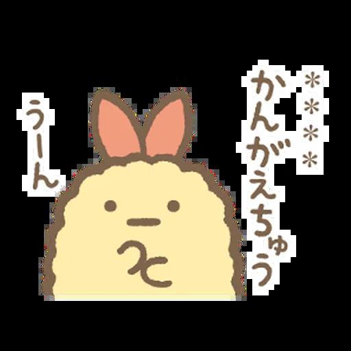 角落生物 日文篇1 - Sticker 21