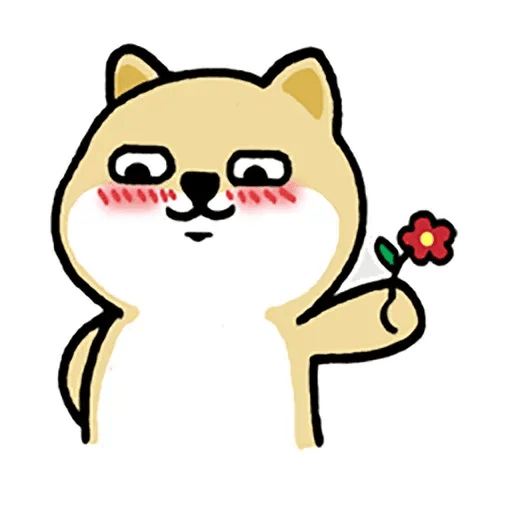 小肥柴12 - Sticker 3