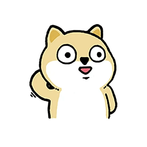 小肥柴12 - Sticker 11