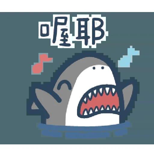 Shark2 - Sticker 24