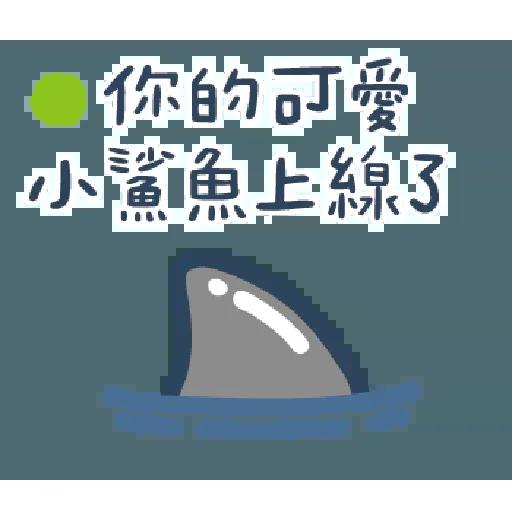 Shark2 - Sticker 22