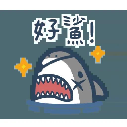 Shark2 - Sticker 13