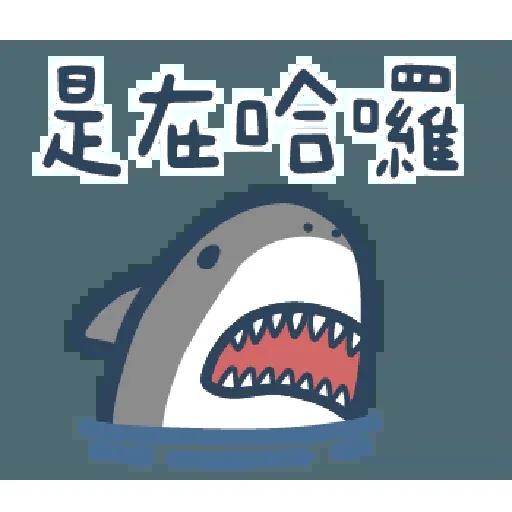 Shark2 - Sticker 27