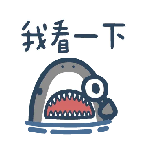 Shark2 - Sticker 2