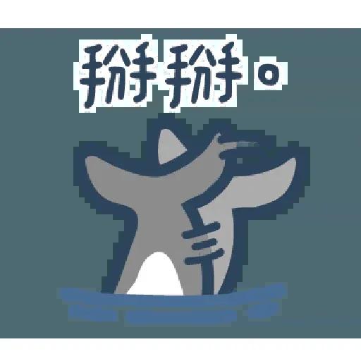 Shark2 - Sticker 6