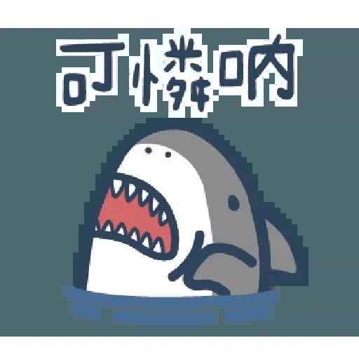 Shark2 - Sticker 25