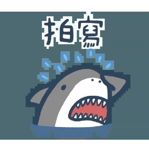 Shark2 - Tray Sticker
