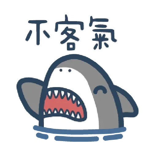 Shark2 - Sticker 3