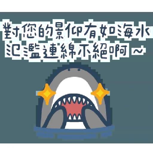 Shark2 - Sticker 17