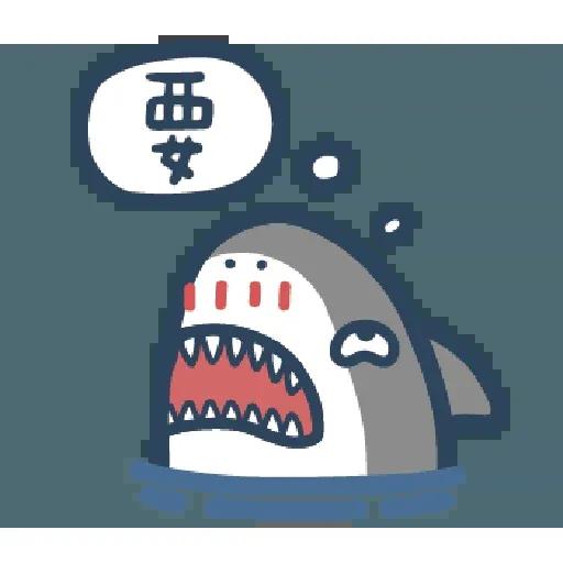 Shark2 - Sticker 26