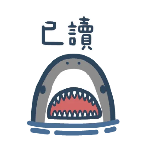 Shark2 - Sticker 20