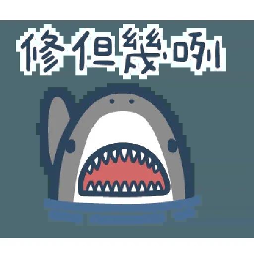 Shark2 - Sticker 16