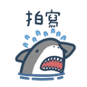 Shark2 - Tray Sticker