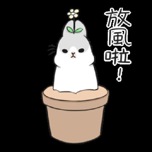 ㄇㄚˊ幾兔17 come, study ,禮物 - Sticker 1
