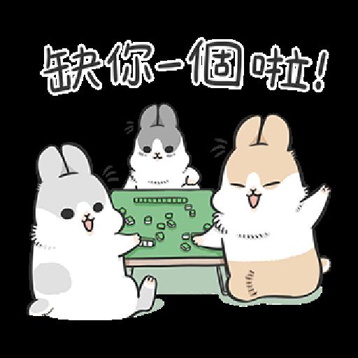 ㄇㄚˊ幾兔17 come, study ,禮物 - Sticker 8