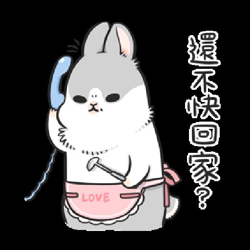 ㄇㄚˊ幾兔17 come, study ,禮物 - Sticker 11
