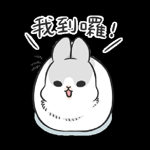 ㄇㄚˊ幾兔17 come, study ,禮物 - Tray Sticker