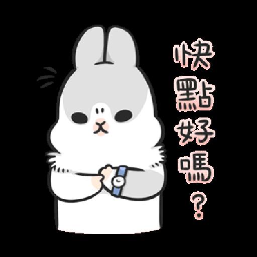 ㄇㄚˊ幾兔17 come, study ,禮物 - Sticker 10