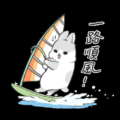 ㄇㄚˊ幾兔17 come, study ,禮物 - Sticker 15