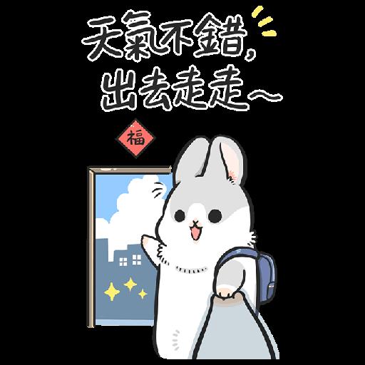 ㄇㄚˊ幾兔17 come, study ,禮物 - Sticker 14