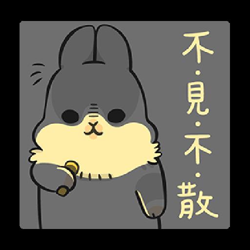 ㄇㄚˊ幾兔17 come, study ,禮物 - Sticker 12