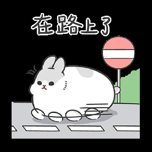 ㄇㄚˊ幾兔17 come, study ,禮物 - Sticker 7