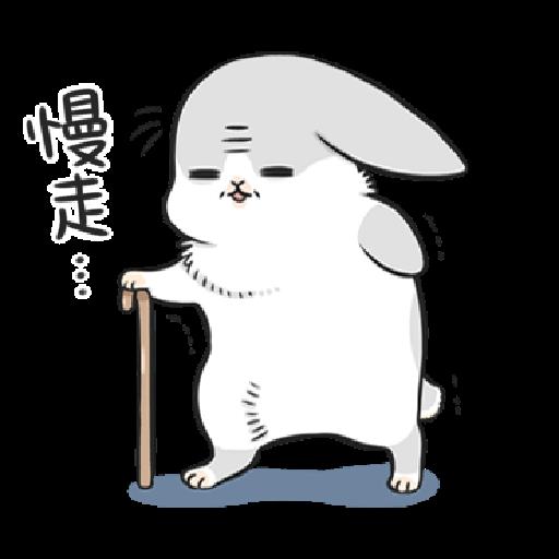ㄇㄚˊ幾兔17 come, study ,禮物 - Sticker 9