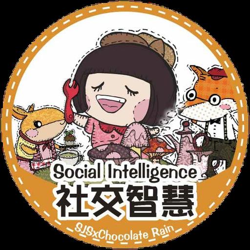 SJS X Chocolate Rain - Sticker 20