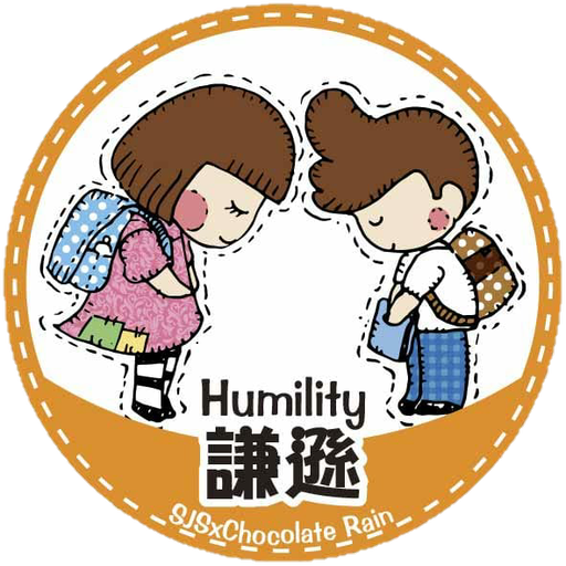 SJS X Chocolate Rain - Sticker 12