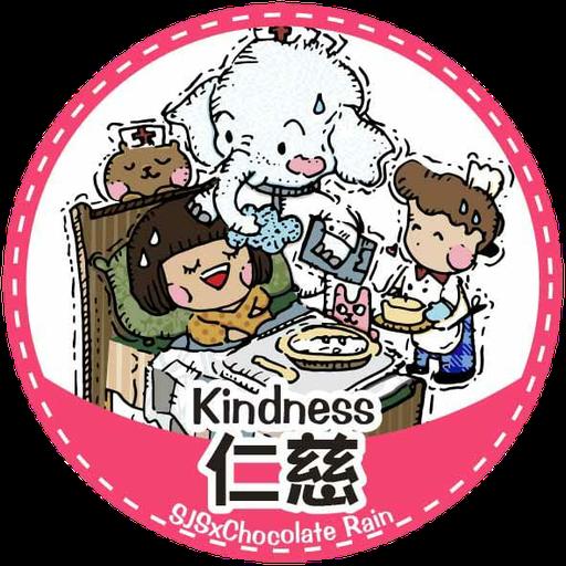 SJS X Chocolate Rain - Sticker 8