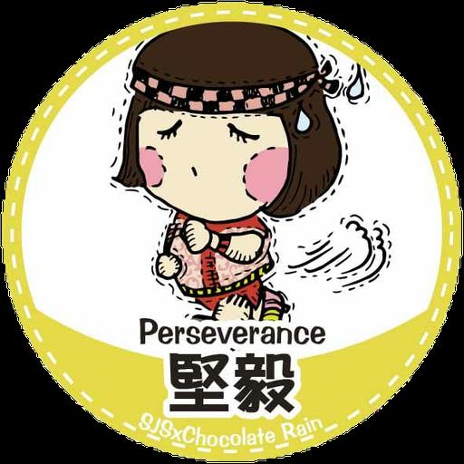 SJS X Chocolate Rain - Sticker 22