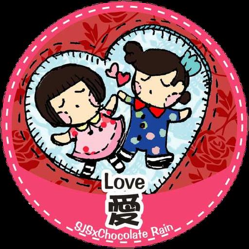 SJS X Chocolate Rain - Sticker 13