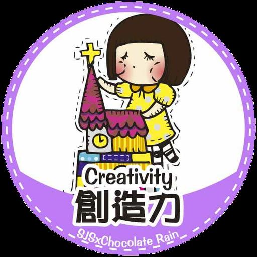 SJS X Chocolate Rain - Sticker 9