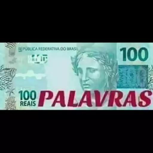 Dinheiro - Sticker 5