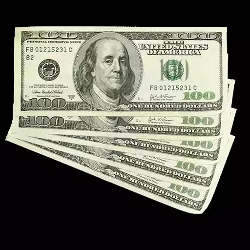 Dinheiro - Tray Sticker