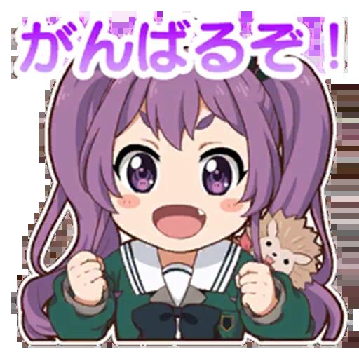 22/7驚 - Sticker 15