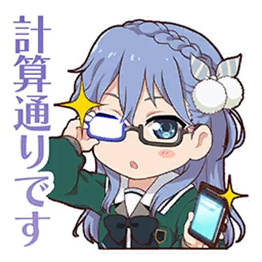 22/7驚 - Sticker 20