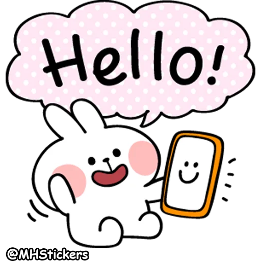 /sweet message - Tray Sticker